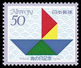 uminohi_stamp.jpg