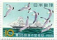 uminokinenbi_stamp.jpg