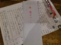 [旅行] GSX1300R 山梨県 故障