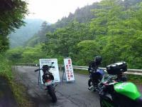 [WithBike] D-Tracker 神奈川県