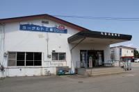 [旅行] GSX1300R 長野県 SWK