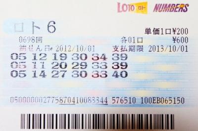001_20121002232143.jpg