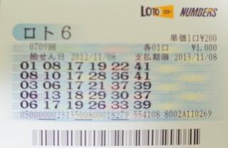 001_20121110104717.jpg