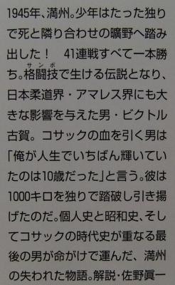 003_20120826155116.jpg