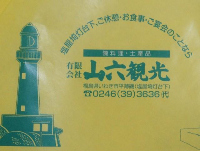 008_20121104144646.jpg