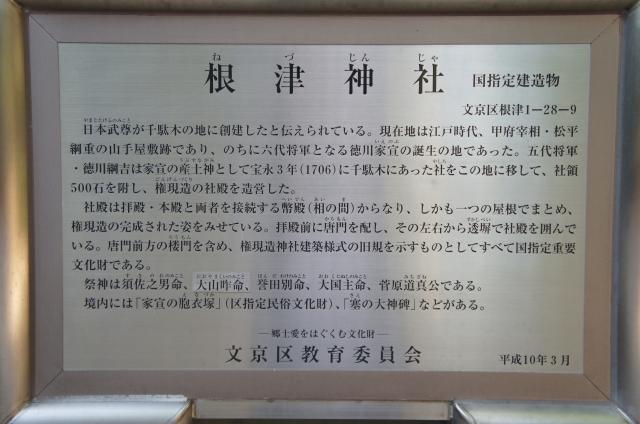 025_20120801193505.jpg