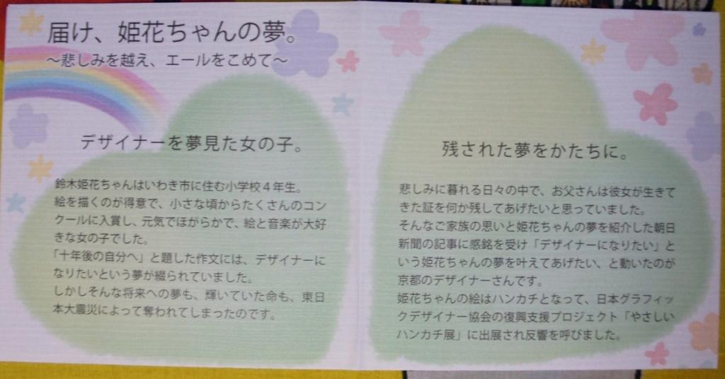 030_20121027143810.jpg