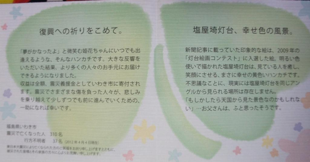031_20121027143810.jpg