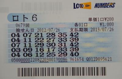 s-001_20120727200411.jpg