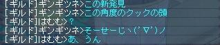 そーせーじ②