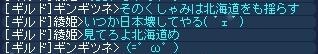 日本崩壊(゚Д゚)