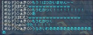 あきちゃん「!」