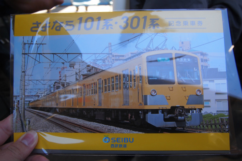 PC099017.jpg