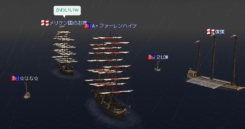 僕さんの沈没船1