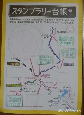 DSCN2708 (2)
