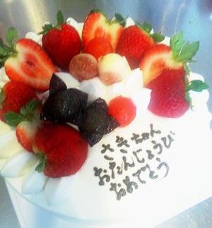 予約ケーキ