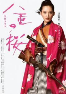八重の桜-1
