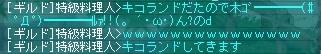 キ(#゚Д゚)ドルァ!!