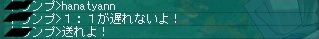 命令Σ(-`Д´-ノ;)ノ?!