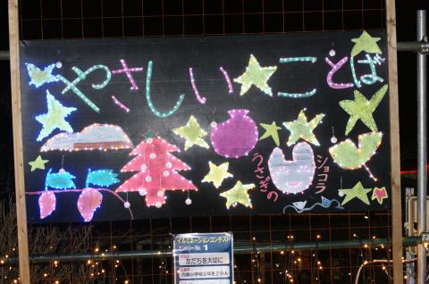 irumi7_20121224104630.jpg