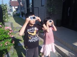 金環日食観察中!