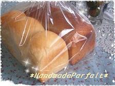 食パン2種