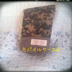 20121222_213830.jpg