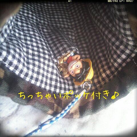 20121222_213841.jpg