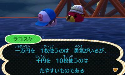 HNI_0045_JPG.jpg