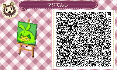 HNI_0046_JPG.jpg