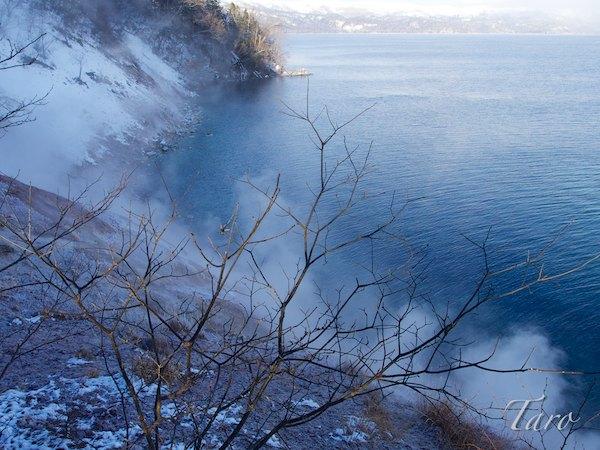 屈斜路湖 オヤコツ地獄
