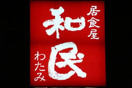 20121112185737055.jpg