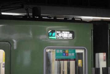 2012050601.jpg