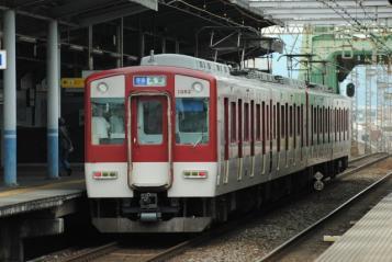 2012061101.jpg