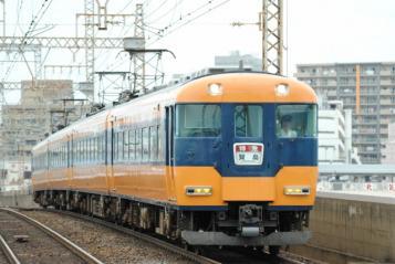 2012061106.jpg