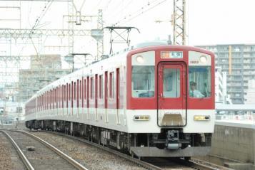 2012061109.jpg