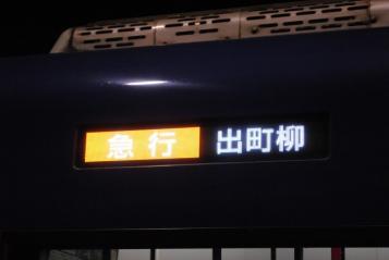 2012070706.jpg