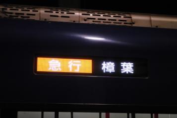2012070709.jpg