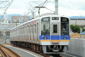 2012080505.jpg