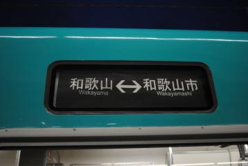 2012100815.jpg