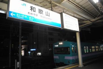 2012100826.jpg