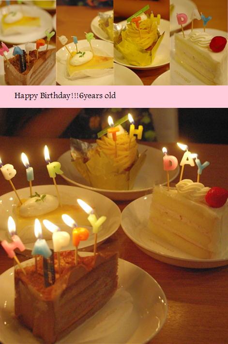 cake_20130911214319b61.jpg
