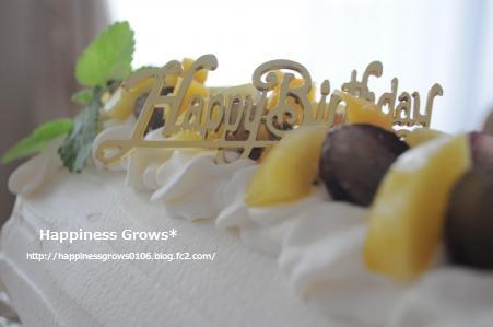 お母さんの誕生日*バースデーロールケーキ
