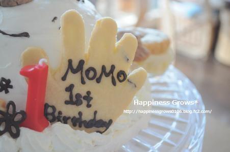 1歳の誕生日会♪(当日・ケーキ編)