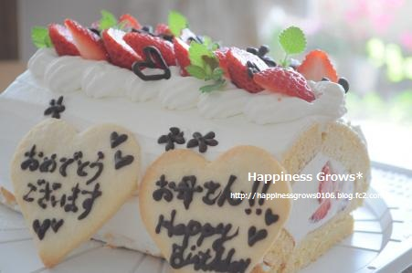 お義母さんの誕生日* いちごのロールケーキ