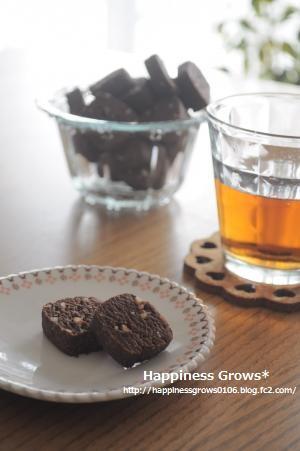 クッキー*大スキ♪ チョコクッキー