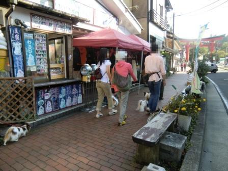 131013箱根街散策