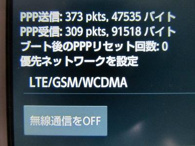 HS-06E_08.jpg