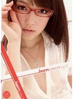 ism 乙井なずな Vol.2