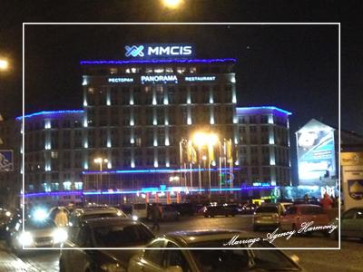 201401_kiev_date_2.jpg